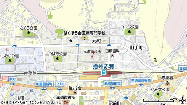 〒678-0203 兵庫県赤穂市元町の地図