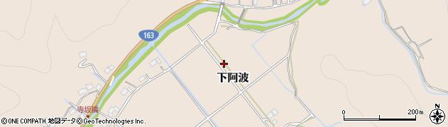 三重県伊賀市下阿波周辺の地図