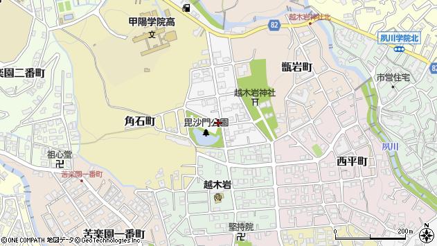 〒662-0094 兵庫県西宮市毘沙門町の地図