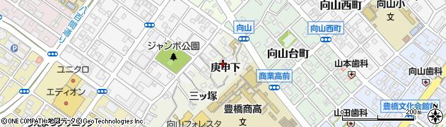 愛知県豊橋市向山町(庚申下)周辺の地図