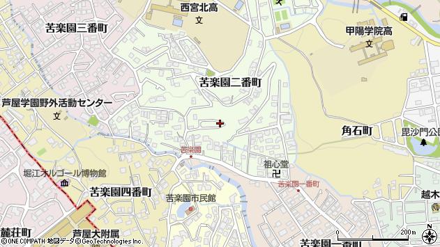 〒662-0082 兵庫県西宮市苦楽園二番町の地図