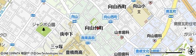 愛知県豊橋市向山台町周辺の地図