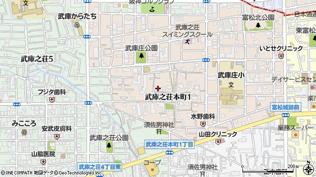 〒661-0031 兵庫県尼崎市武庫之荘本町の地図