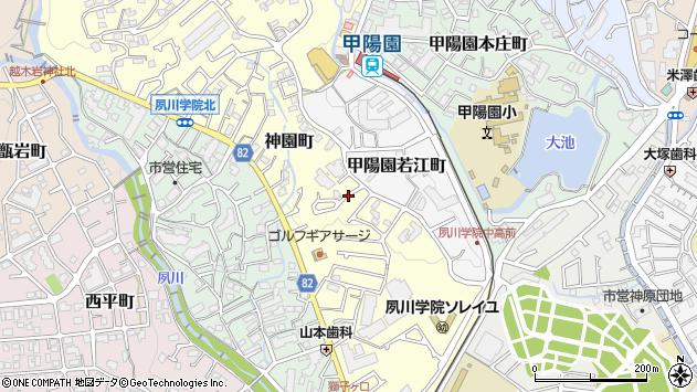 〒662-0027 兵庫県西宮市神園町の地図