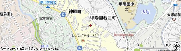 兵庫県西宮市神園町周辺の地図