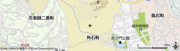 兵庫県西宮市角石町周辺の地図