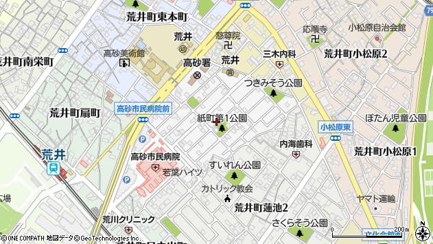 〒676-0015 兵庫県高砂市荒井町紙町の地図