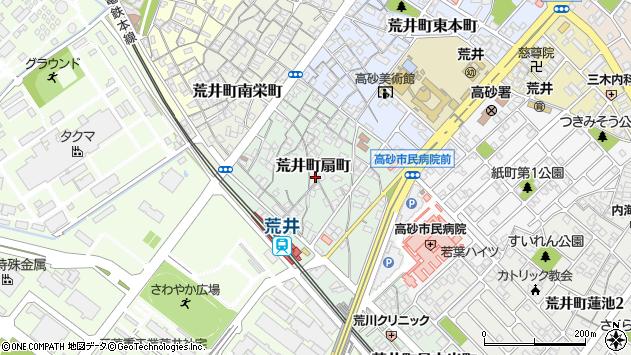 〒676-0016 兵庫県高砂市荒井町扇町の地図