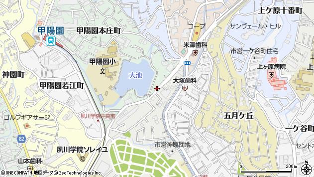 〒662-0015 兵庫県西宮市甲陽園本庄町の地図