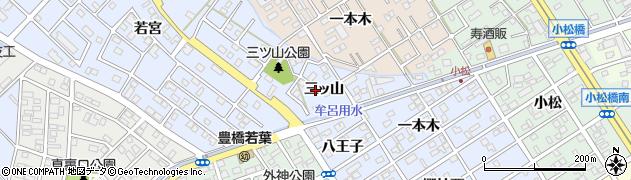 愛知県豊橋市牟呂町(三ッ山)周辺の地図