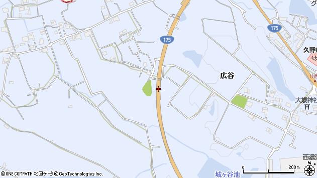 〒651-2331 兵庫県神戸市西区神出町広谷の地図