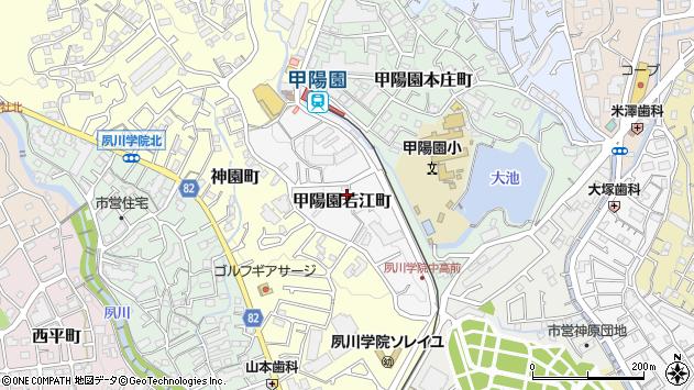〒662-0016 兵庫県西宮市甲陽園若江町の地図