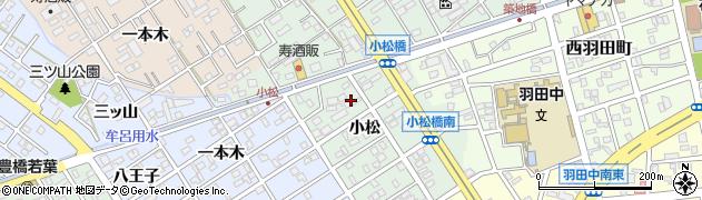 愛知県豊橋市花田町(小松)周辺の地図