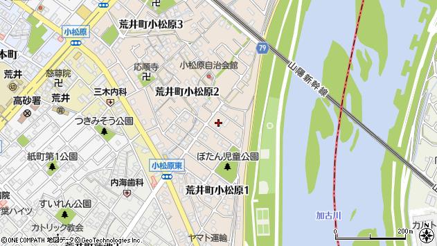 〒676-0011 兵庫県高砂市荒井町小松原の地図