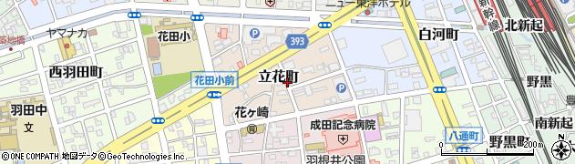 愛知県豊橋市立花町周辺の地図