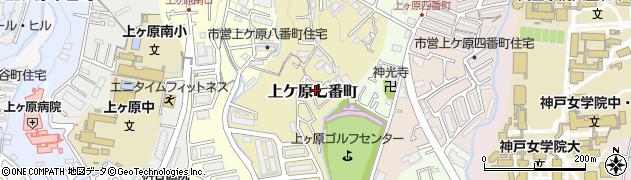 兵庫県西宮市上ケ原七番町周辺の地図
