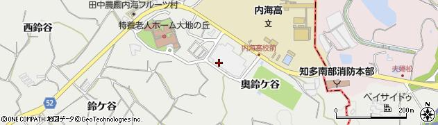 愛知県南知多町(知多郡)内海(奥鈴ケ谷)周辺の地図