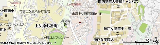兵庫県西宮市上ケ原四番町周辺の地図