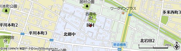 愛知県豊橋市岩田町(居村)周辺の地図