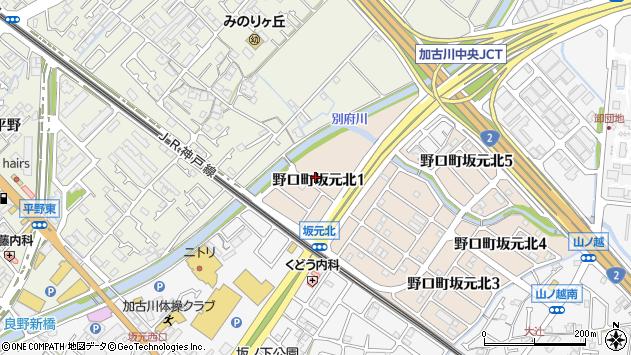 〒675-0010 兵庫県加古川市野口町坂元北の地図