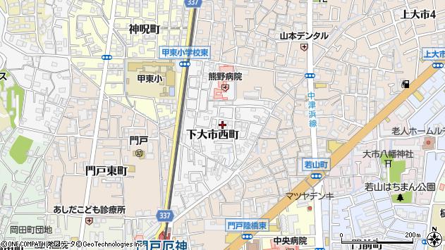 〒663-8005 兵庫県西宮市下大市西町の地図