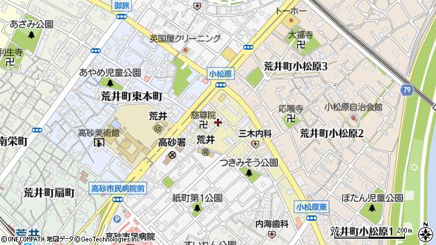 〒676-0012 兵庫県高砂市荒井町中新町の地図