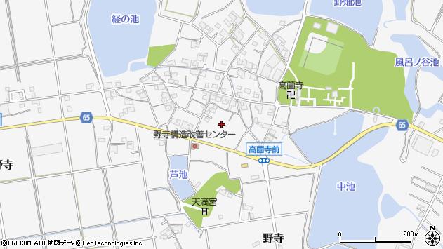 〒675-1104 兵庫県加古郡稲美町野寺の地図
