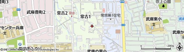 兵庫県尼崎市常吉1丁目周辺の地図