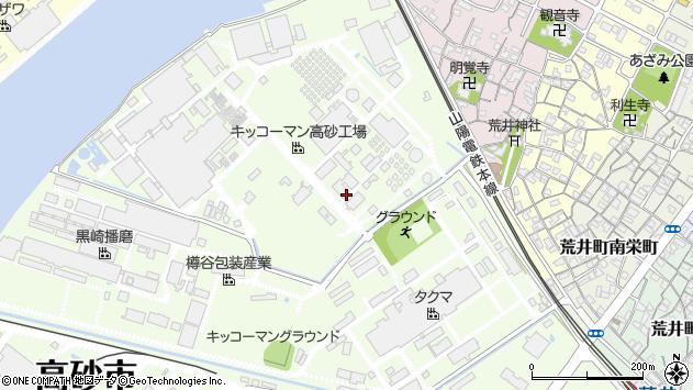 〒676-0008 兵庫県高砂市荒井町新浜の地図