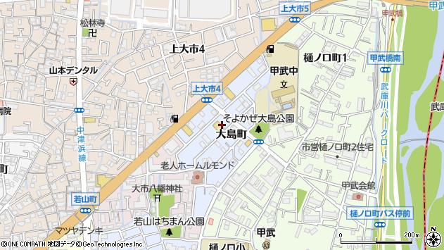 〒663-8017 兵庫県西宮市大島町の地図