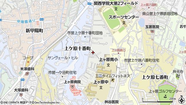 〒662-0883 兵庫県西宮市上ケ原九番町の地図
