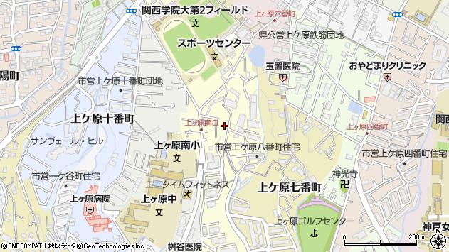 〒662-0882 兵庫県西宮市上ケ原八番町の地図