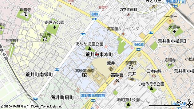 〒676-0017 兵庫県高砂市荒井町東本町の地図