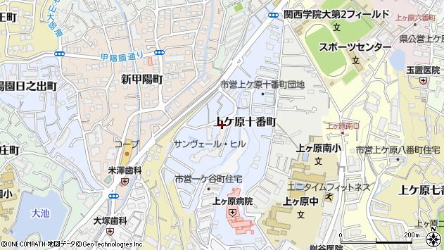 〒662-0884 兵庫県西宮市上ケ原十番町の地図