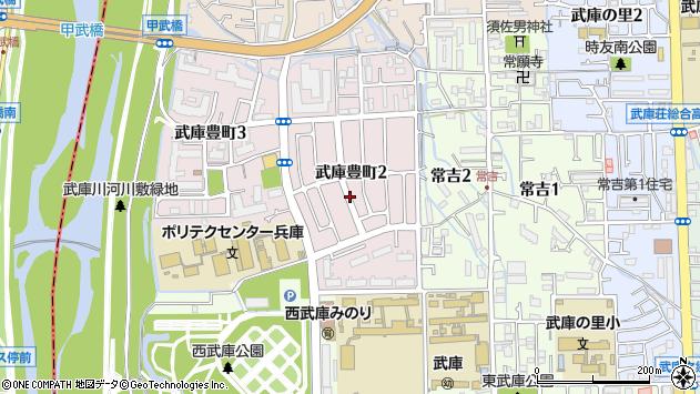 〒661-0045 兵庫県尼崎市武庫豊町の地図