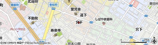 愛知県豊橋市瓦町(宮下)周辺の地図