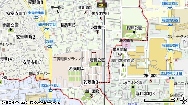 〒664-0862 兵庫県伊丹市若菱町の地図