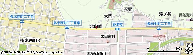 愛知県豊橋市多米町(北山崎)周辺の地図