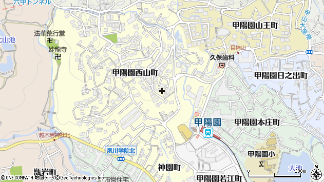〒662-0017 兵庫県西宮市甲陽園西山町の地図