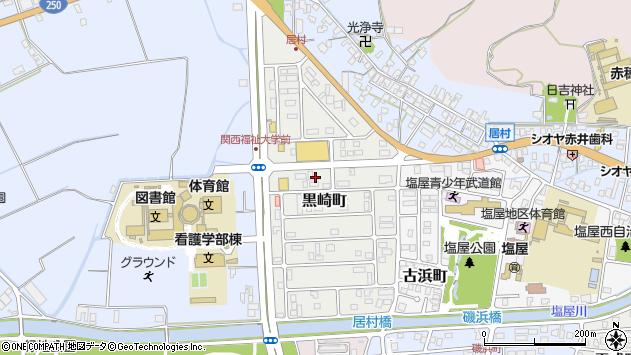 〒678-0259 兵庫県赤穂市黒崎町の地図