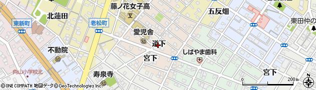 愛知県豊橋市瓦町(道下)周辺の地図