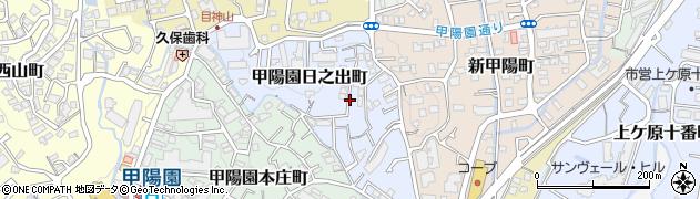 兵庫県西宮市甲陽園日之出町周辺の地図