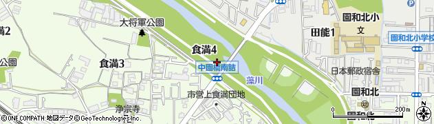 兵庫県尼崎市食満4丁目周辺の地図