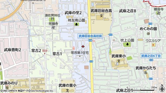 〒661-0041 兵庫県尼崎市武庫の里の地図