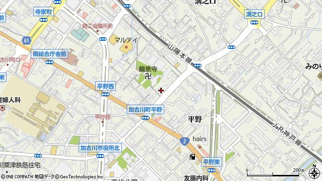〒675-0063 兵庫県加古川市加古川町平野の地図