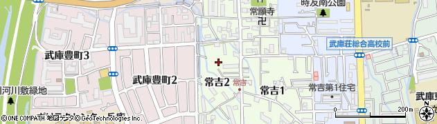 兵庫県尼崎市常吉2丁目周辺の地図