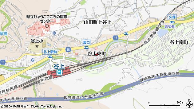 〒651-1245 兵庫県神戸市北区谷上東町の地図