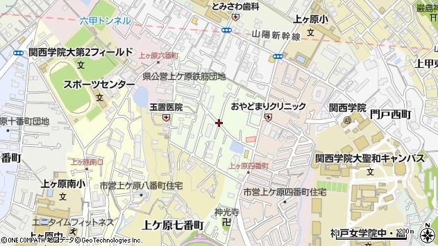 〒662-0895 兵庫県西宮市上ケ原五番町の地図