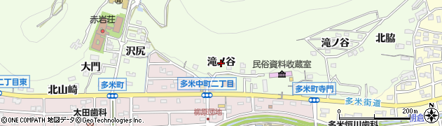 愛知県豊橋市多米町(滝ノ谷)周辺の地図