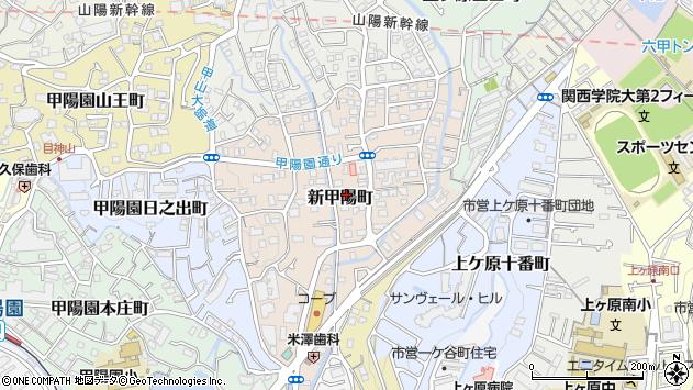 〒662-0013 兵庫県西宮市新甲陽町の地図